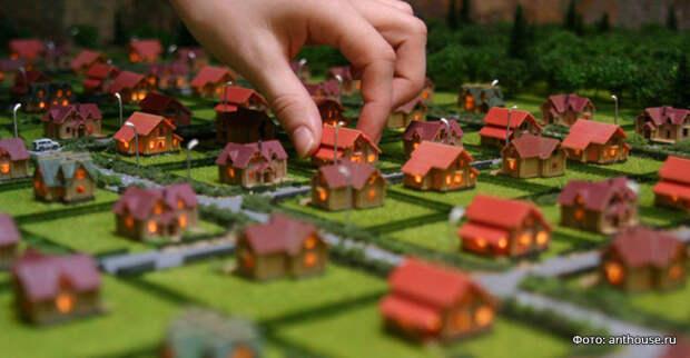В России растет спрос на загородную недвижимость