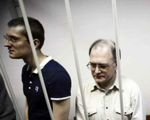 Суд уменьшил срок наказания двум фигурантам «болотного дела»