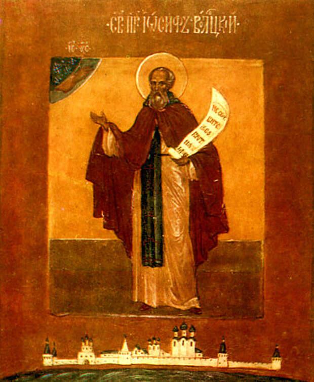 Православным бизнесменам определили небесного покровителя