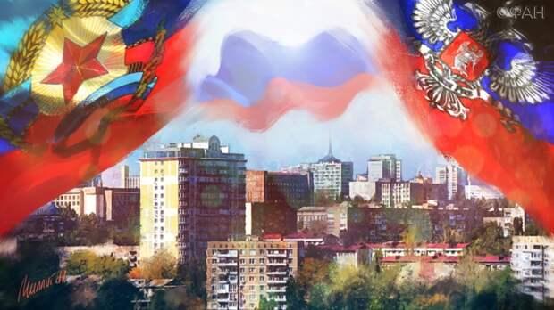 Замглавы Института стран СНГ: Россия рассматривает для интеграции всю Украину
