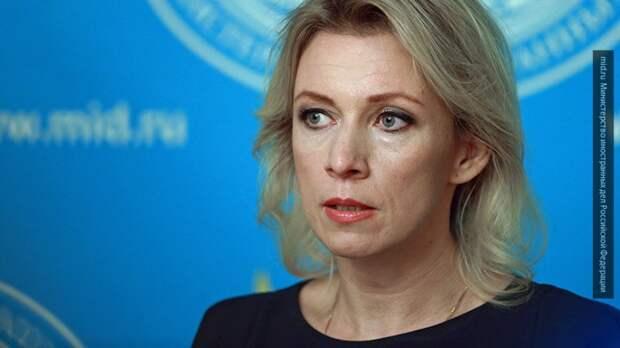 Захарова осадила зарвавшихся «ковбоев»: у русских уже кончается терпение