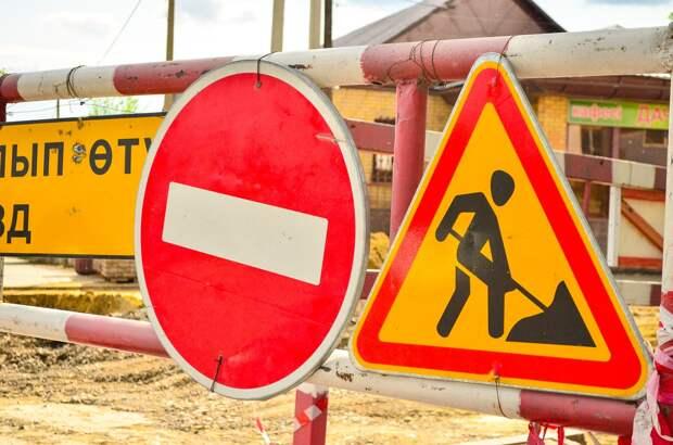 Движение транспорта ограничат на Светотехстрое в Саранске