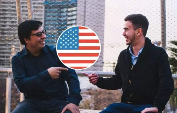 Встретила на улице двух Американцев и притворилась, что не понимаю по-английски. Узнала всю правду, что они думают о русских