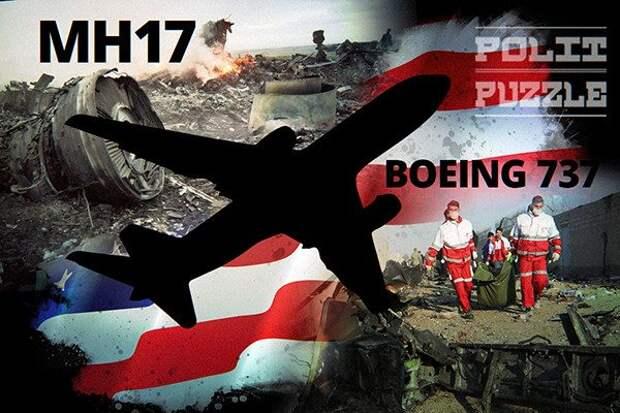 «Афганский инцидент» вскрыл подозрительную осведомленность США в деле MH17