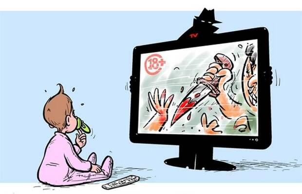 Телевидение увеличивает агрессивность.