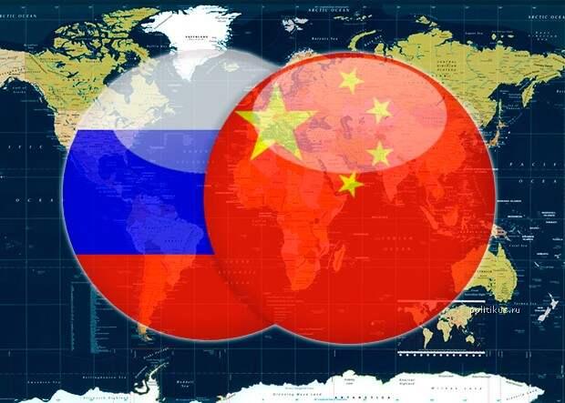 Как аукнется, так и откликнется: Китай и Россия в ответ на санкции США обходными путями строят новый мировой порядок