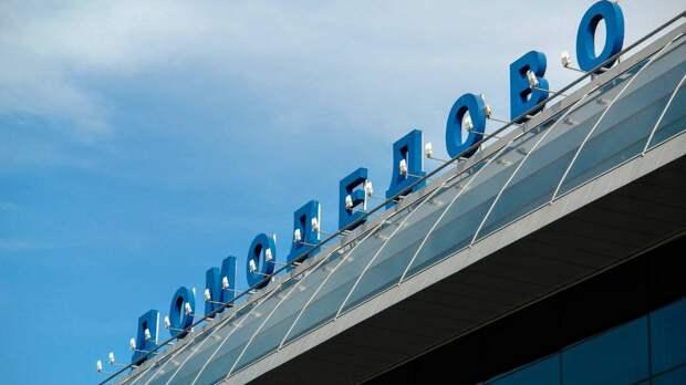 Аэропорт Домодедово создал бесплатные сервисы для пассажиров с детьми