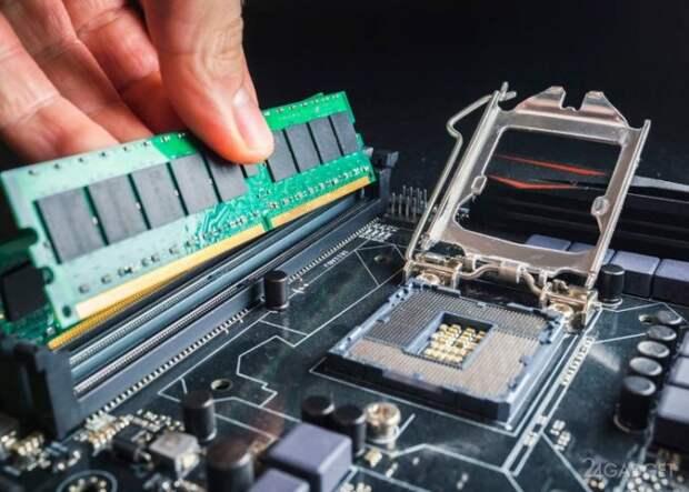 Когда подешевеет оперативная память для ПК