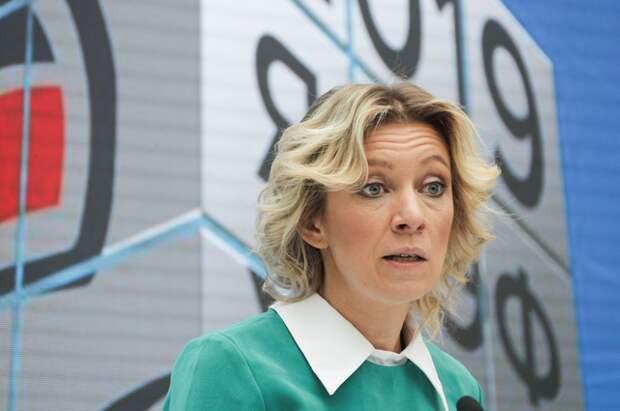 Захарова оценила реакцию Европы на сообщение о слежке США и Дании