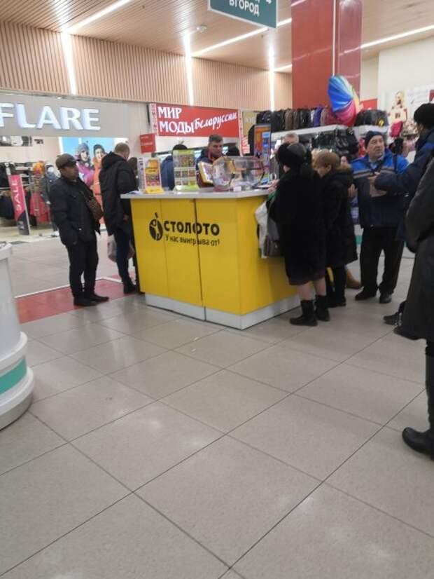 """Вы тоже поверили в сказку о """"первой в России лотерейной миллиардерше""""?"""