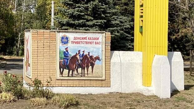 Аксайские кадеты «застряли» на Ставрополье после временного переезда навремя ремонта