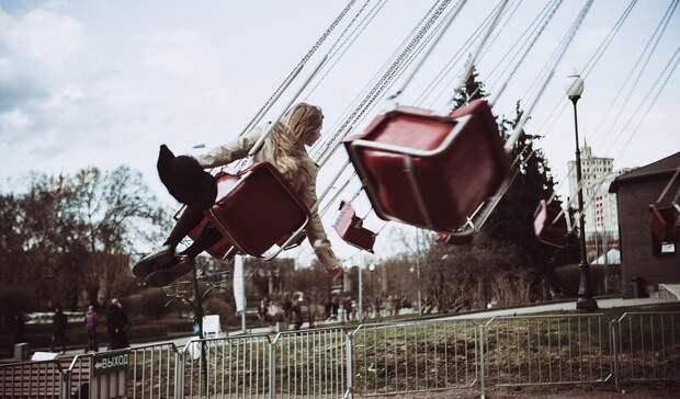 Три минуты адреналина. В омский парк закупят аттракцион с башней и стрелами
