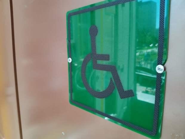 Петербургских предпринимателей уличили в отсутствии квот для людей с инвалидностью