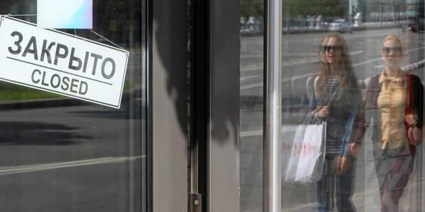 Почему в России массово закрываются ИП