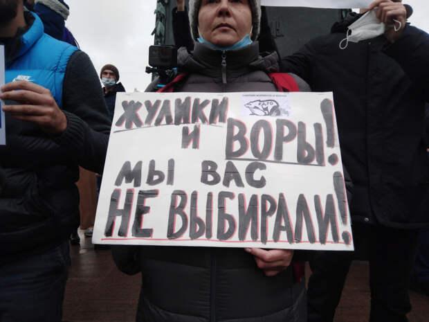 Нина Останина: Памфилова узурпировала власть, чтобы совершить конституционный переворот