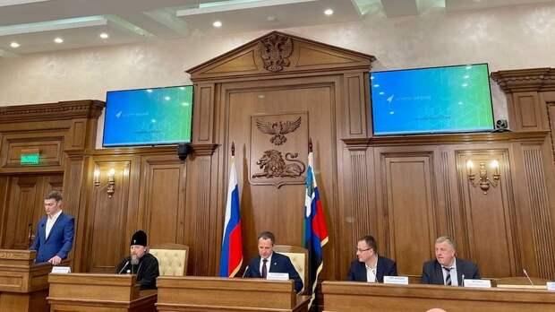 ВБелгородской области стартовал кадровый конкурс «Новое время»