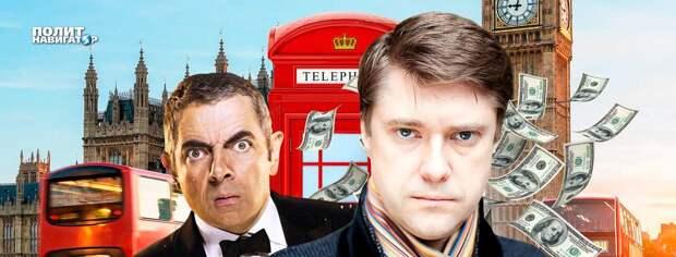 Навальнист, агент британской разведки: «Мне нечего стыдиться»