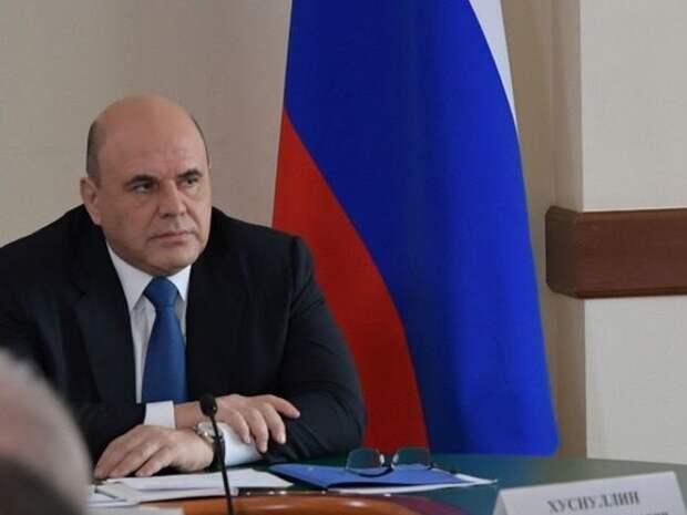 Анонсированные Путиным выплаты на российских школьников проведут до 17августа