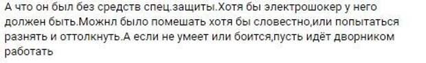 Россияне в соцсетях разошлись во мнении по поводу драки в Ельце