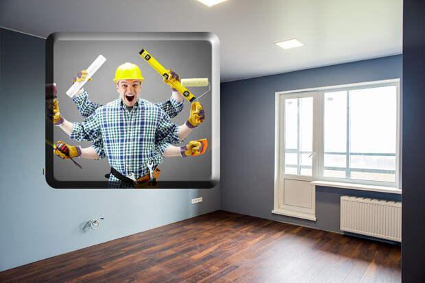 Женщина и ремонт. Советы профессионала. Ч.2. Как выбирать строителей и прораба.