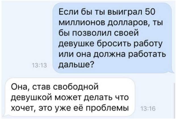 СМС-бомба! Мегаприколы!