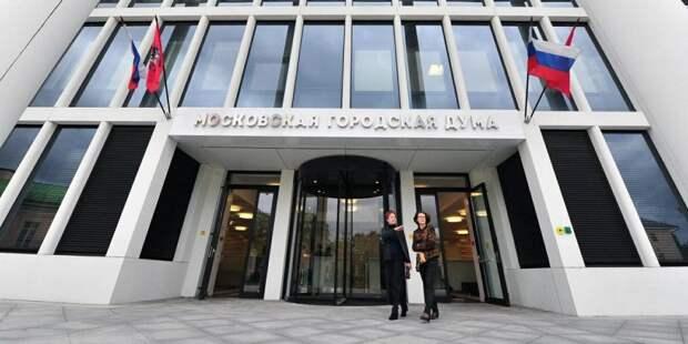 Шапошников: Ни одного сбоя не выявлено в ходе дистанционного заседания Мосгордумы. Фото: mos.ru