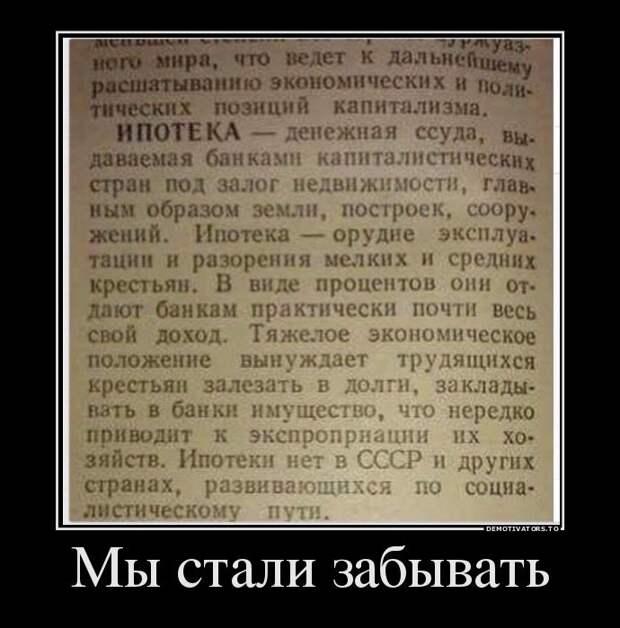 92928997-prosto-sovetskij-uchebnik-ekonomiki