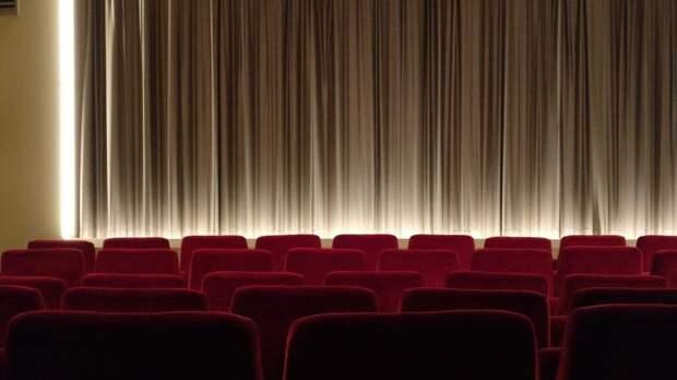 Спектакль. Фото: pixabay.com