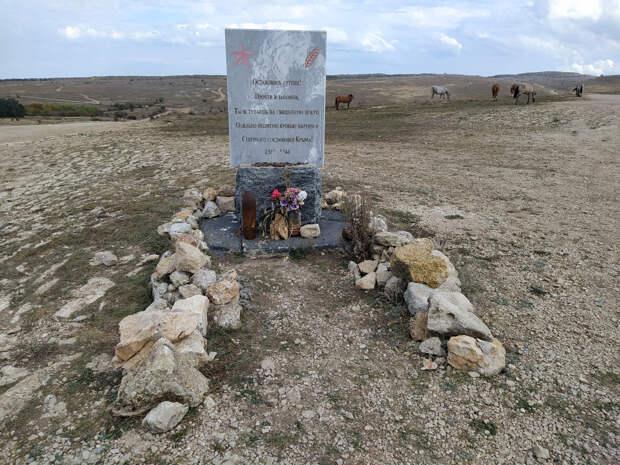 """""""Объекты, которые никому больше не нужны"""": Активисты начали восстанавливать памятники партизанам Крыма"""