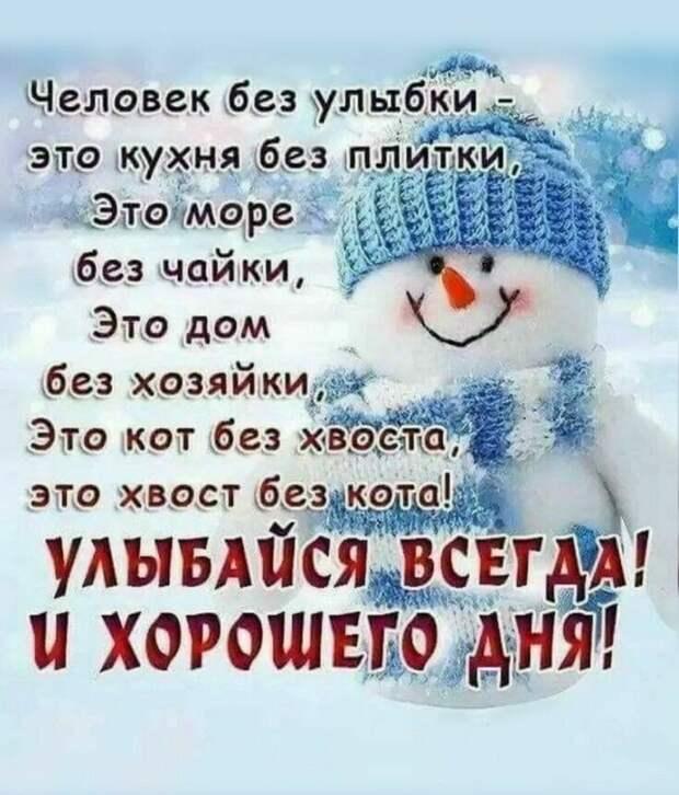 С Наступающим Новым Годом...