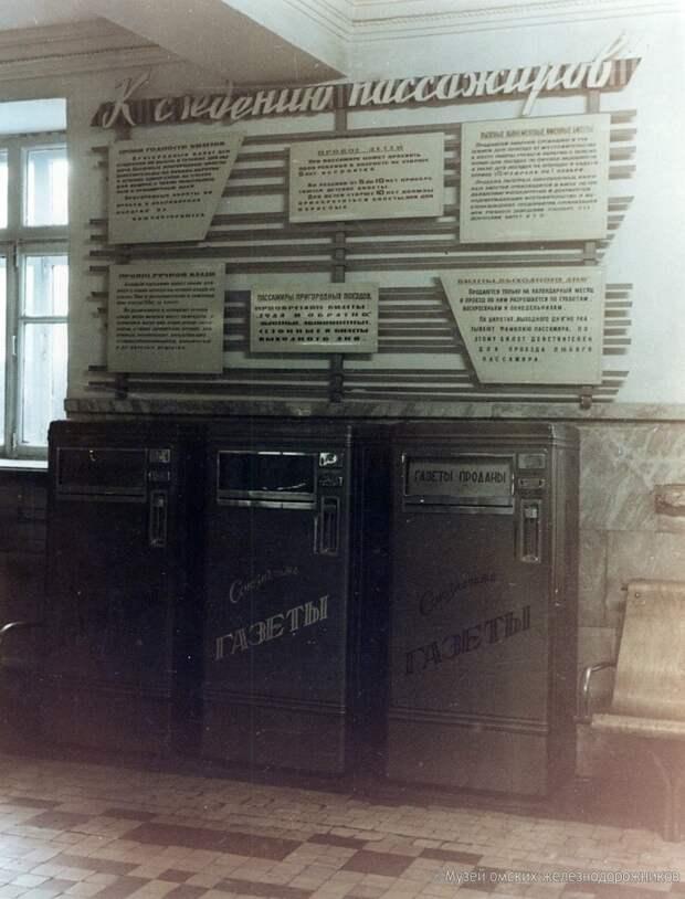 Железнодорожный вокзал Омска в 1969 году как энциклопедия советской жизни