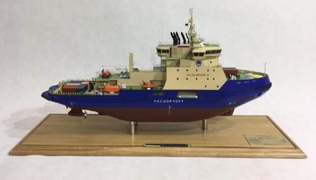Тендер на постройку двухтопливных ледоколов на сжиженном газе для «Росморпорта»