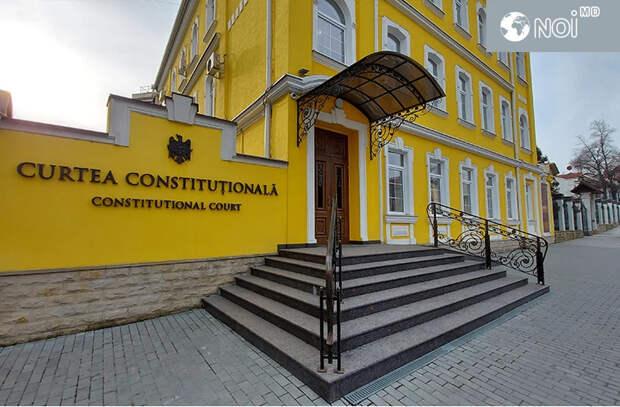 КС отклонил обращение депутатов объявить партию «Шор» вне закона