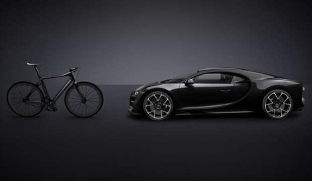 Не хватает денег на Chiron? Гоняй на велике Bugatti!