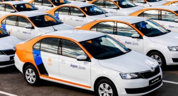 «Яндекс.Драйв» повысит цены для неаккуратных водителей