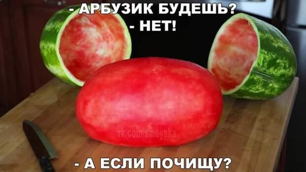1_da101_r7M