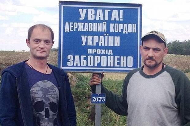 Стешин и Коц: ДНР – это область России. Никакой Украиной здесь давным-давно не пахнет