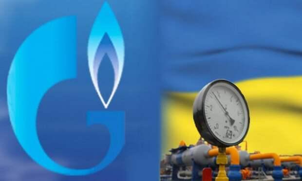 Газпром контракты