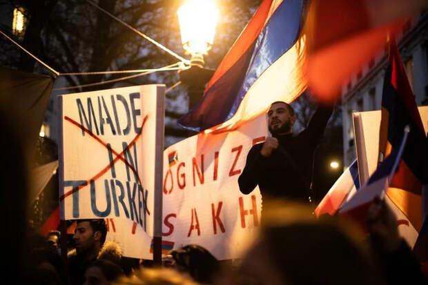 Армяне в Париже