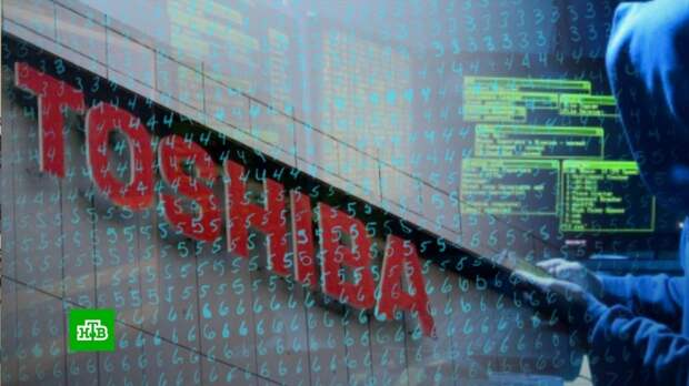 Хакеры DarkSide украли 740 гигабайт данных у Toshiba