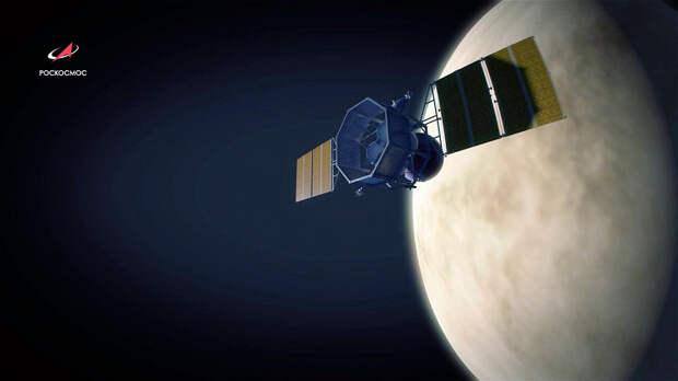 В России выделяют 318 млн рублей для первой миссии на Венеру