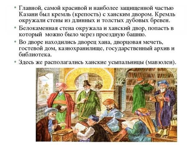 Где зарыты сокровища Золотой Орды и поволжских булгар