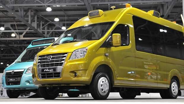 Автозавод «ГАЗ» остановил продажи некоторых модификаций «Газель» Next