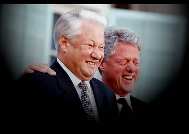 Ельцин на встрече с Клинтоном