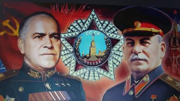«Долго не мог уснуть»: что Жуков сказал о первой встрече со Сталиным