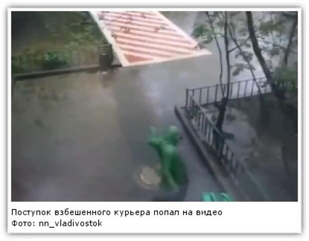 Фото: nn_vladivostok