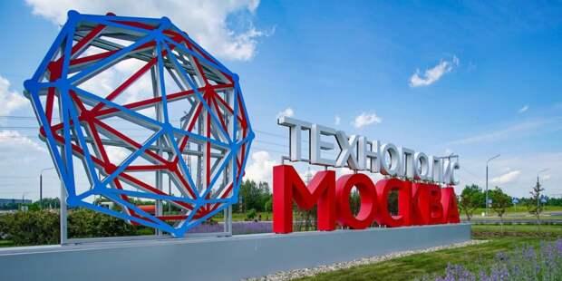 «Технополис «Москва» — лучший среди ОЭЗ и индустриальных парков РФ