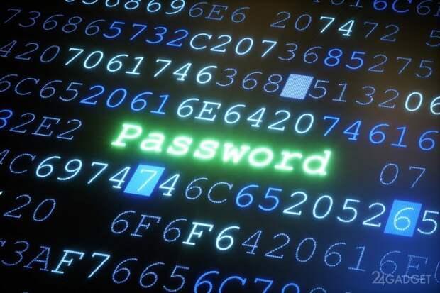 Россияне смогут применять блокчейн для передачи потомкам паролей