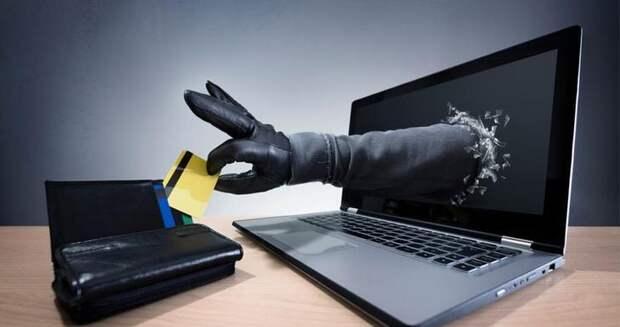 Как защитить себя от мошенников