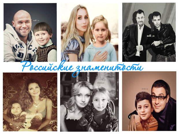 Отечественные знаменитости тогда и сейчас
